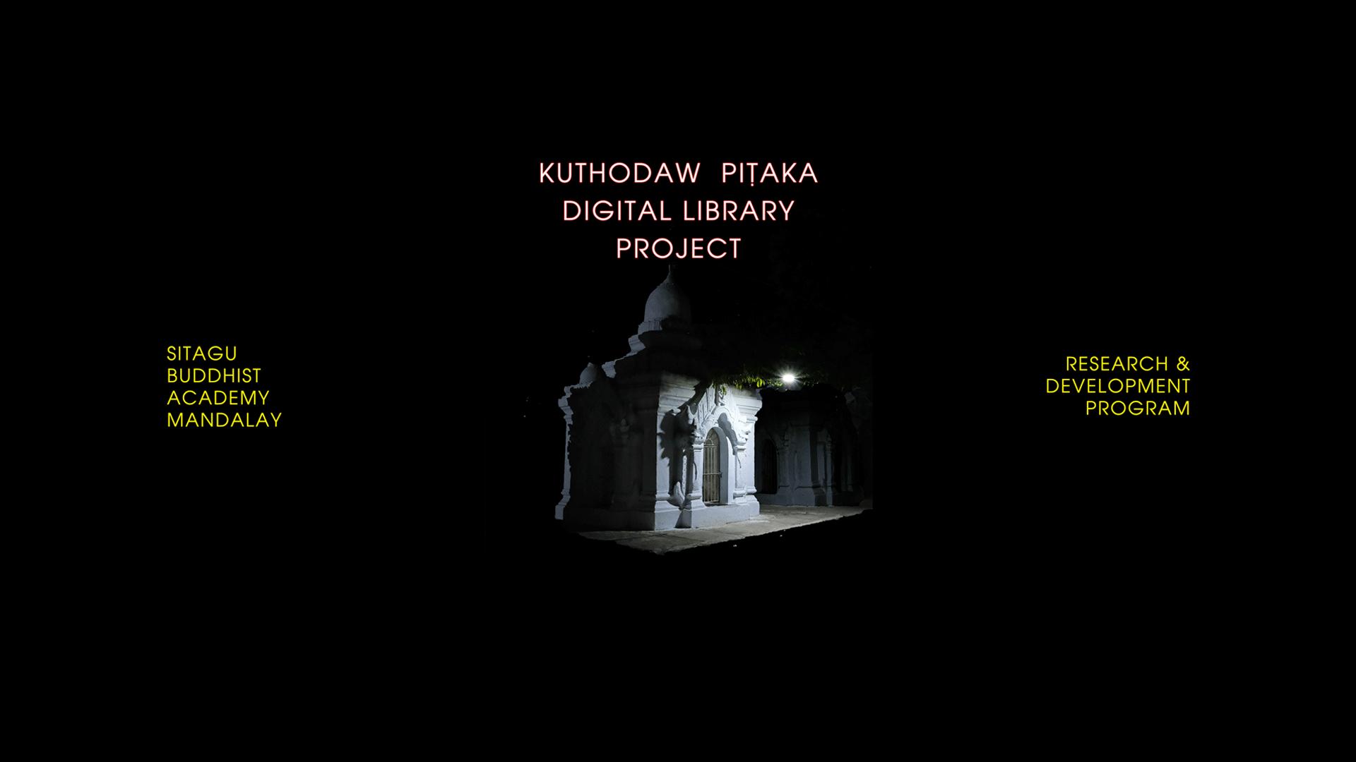 Kuthodaw Pitaka Digital Library